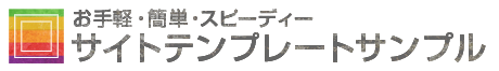 qtax.jp-wp_f